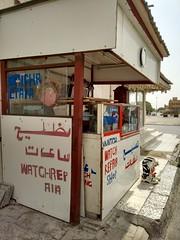 2014-11-06 11.29.45 (felipefonseca) Tags: trip junk tires fieldtrip lixo qatar craftsmen gambiarra vcuq repairmen mfavcuq