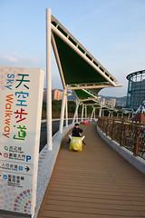 DSC_2975 (ppeng@yahoo) Tags: nikon 台北 2470 d810 兒童新樂園 taipeichildrensamusmentpark