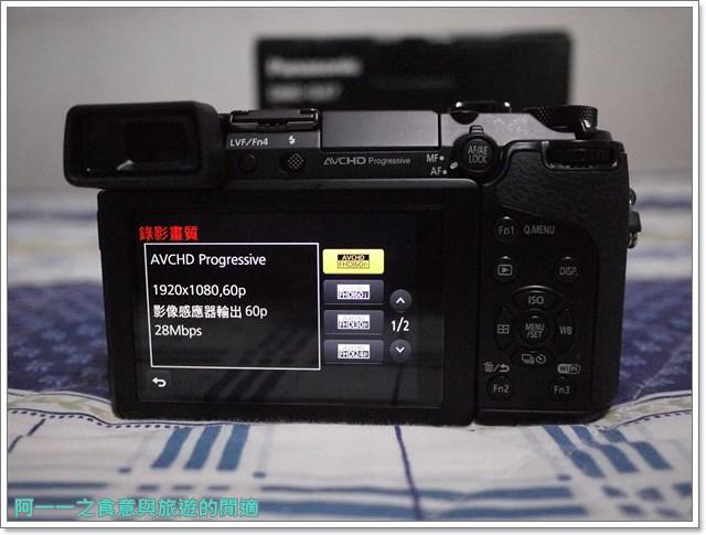 panasonic單眼相機gx7開箱12-35鏡頭資訊月image031