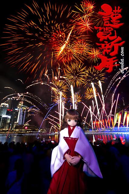 Mia & Countdown to 2015 Fireworks
