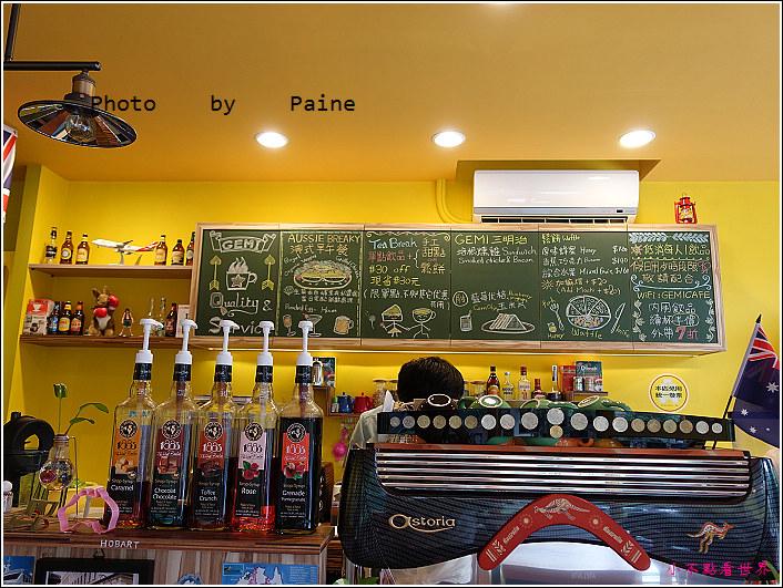 桃園GEMI Cafe (15).JPG