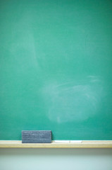 Chalkboard with numbers (conoro_brien) Tags: school green college children four one three chalk education message classroom board eraser class numbers blank math equation plus mathematics write concept lesson chalkboard teach blackboard learn instruction addition