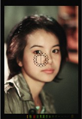 fdrg (willfufu) Tags: portrait girl digital mitake a7 konicaminolta spiratone 13518