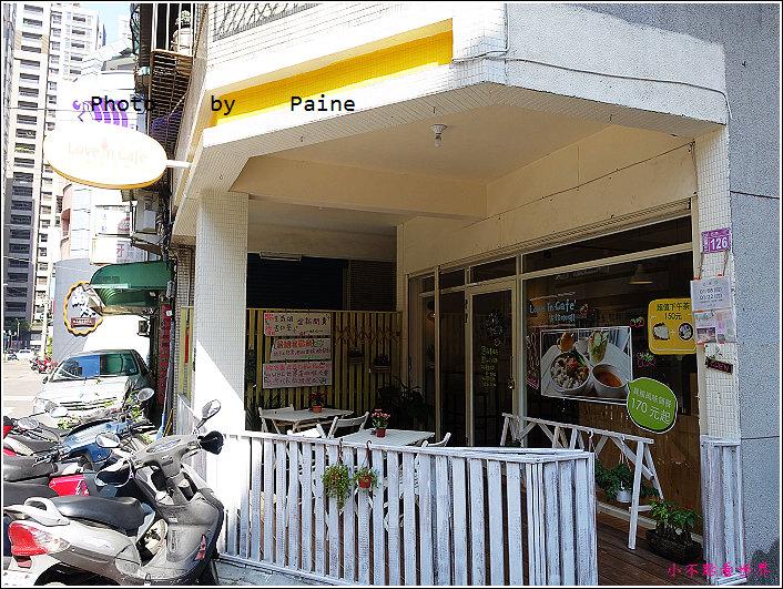 中壢樂飲love in cafe (1).JPG
