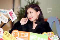 大塚愛 画像24