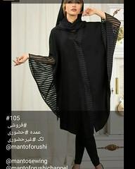 #105 #  #  # @mantoforushi @mantosewing @mantoforushichannel @mantoforushiomde (zarifi.clothing) Tags: manto lebas
