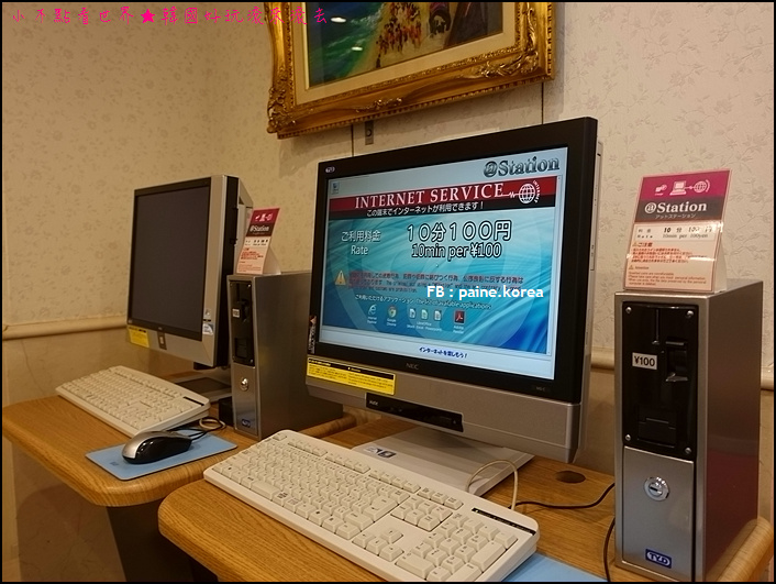 水月酒店鷗外莊 (8).JPG