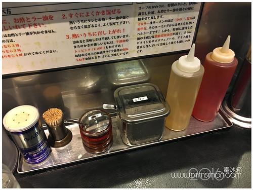 東京油組總本店西新宿12.jpg