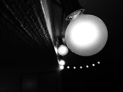 Mood lighting. (RWDrurey) Tags: christmas blackandwhite black macro monochrome exposure pennsylvania background low accent nikonp520