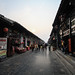 ANCIENT CITY OF PINGYAO-33