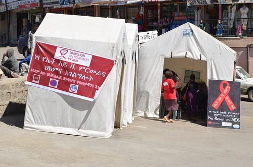 World AIDS Day 2014: Ethiopia