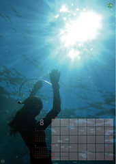 apd Calendar201508.jpg (d3_plus) Tags: street sea sky fish beach japan mackerel tokyo scenery calendar diving newyear daily snorkeling 日本 shizuoka 海 空 dailyphoto j1 風景 izu kawasaki 魚 thesedays hny 景色 静岡 伊豆 skindiving 日常 お正月 minamiizu シュノーケリング カレンダー 静岡県 素潜り ニコン 南伊豆 nikon1 hirizo 中木 ヒリゾ浜 nakagi nikon1j1 1nikkor185mmf18 ニコン1 スキンダイビング ニコンワン beachhirizo misakafishingport 三坂漁港