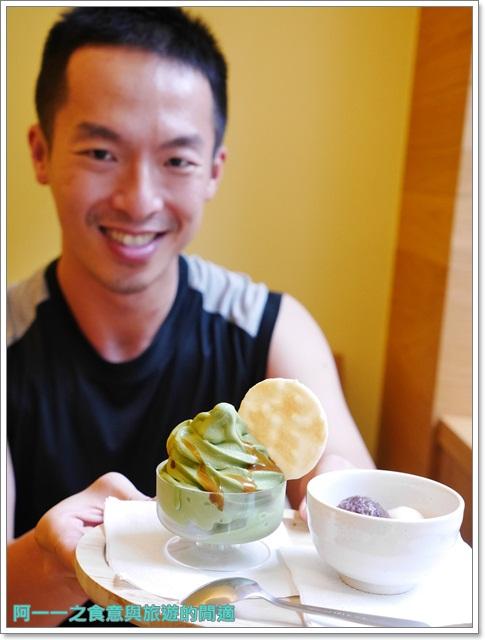 捷運中山站美食.下午茶.源吉兆庵.抹茶甜點.霜淇淋.日式甜點image016