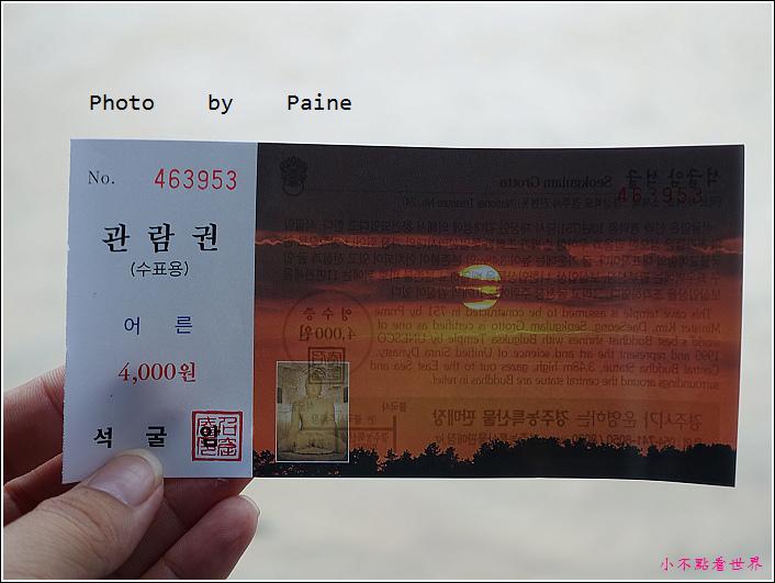 慶州石窟庵 (5).JPG