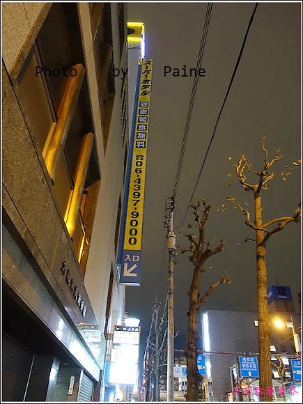大阪super hotel (2).JPG