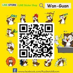 ไลน์สติกเกอร์แว่นก๊วนสามารถโหลดได้แล้วนะกั๊บ คลิกที่ลิงค์  http://line.me/S/sticker/1032988  หาพบได้ใน QR code ในภาพ หรือเสิร์ชคำว่า Wan-Guan ในไลน์สโตร์และสติกเกอร์ช็อปใน LINE ก็จะปรากฏให้เห็น..  หรือว่าจะเสิร์ชด้วยึคำ Wan-Guan Daily life ในกูเกิลก็จะเห็