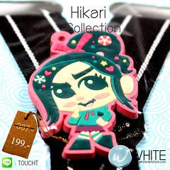 Hikari Collection สายเอี้ยมเด็กเล็ก (Cute Suspenders) สำหรับเด็กเล็กประมาณ 5 ขวบ การ์ตูนญี่ปุ่น เสื้อเขียว