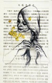 María Maquieira serie dibujos a bolígrafo 3