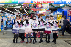 AKIBA Girls! -Fate/hollow ataraxia Release Event (Akihabara, Tokyo, Japan) (t-mizo) Tags: girls portrait woman girl japan canon person tokyo women cosplay fate   akihabara canon5d cosplayer akiba hollow lr chiyodaku lightroom    chiyoda   typemoon  fatestaynight canon2470mm    fatehollowataraxia canon2470mmf4l canon2470mmf4 eos5d3 ef2470mmf4lisusm lr5 ef2470mmf4l    canon2470f4l eos5dmarkiii 5d3 canon2470f4  5dmark3 canon5d3 lightroom5 canon2470mmf4lisusm  eos5dmark3 5dmarkiiii canon24704l canon2470mmf4lis canon24704