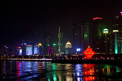Qingdao at night