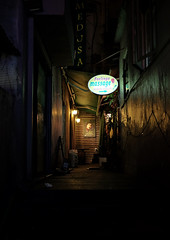 """""""medusa & feelings massage"""" (hugo poon - one day in my life) Tags: sign bar dark hongkong lights alley colours eating central lane massage peelstreet x70 citynight"""