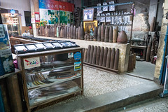 Kinmen knives store. Kinmen knives were once made from the remains of artillery shells fired by China between 1958 and 1978. (Sheldon Lin) Tags: kinmen knives store