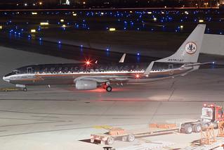 American Airlines Boeing 737-800 N951AA KCMH 29DEC14