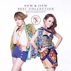 New & Jiew - New & Jiew Best Collection [iTunes Plus AAC M4A]