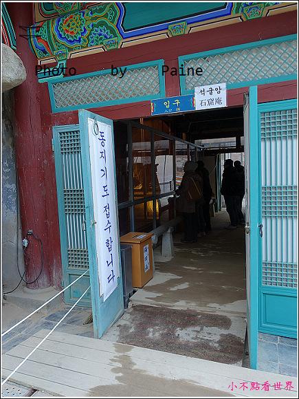 慶州石窟庵 (21).JPG