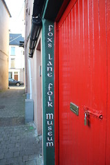 Fox's Lane Museum Youghal