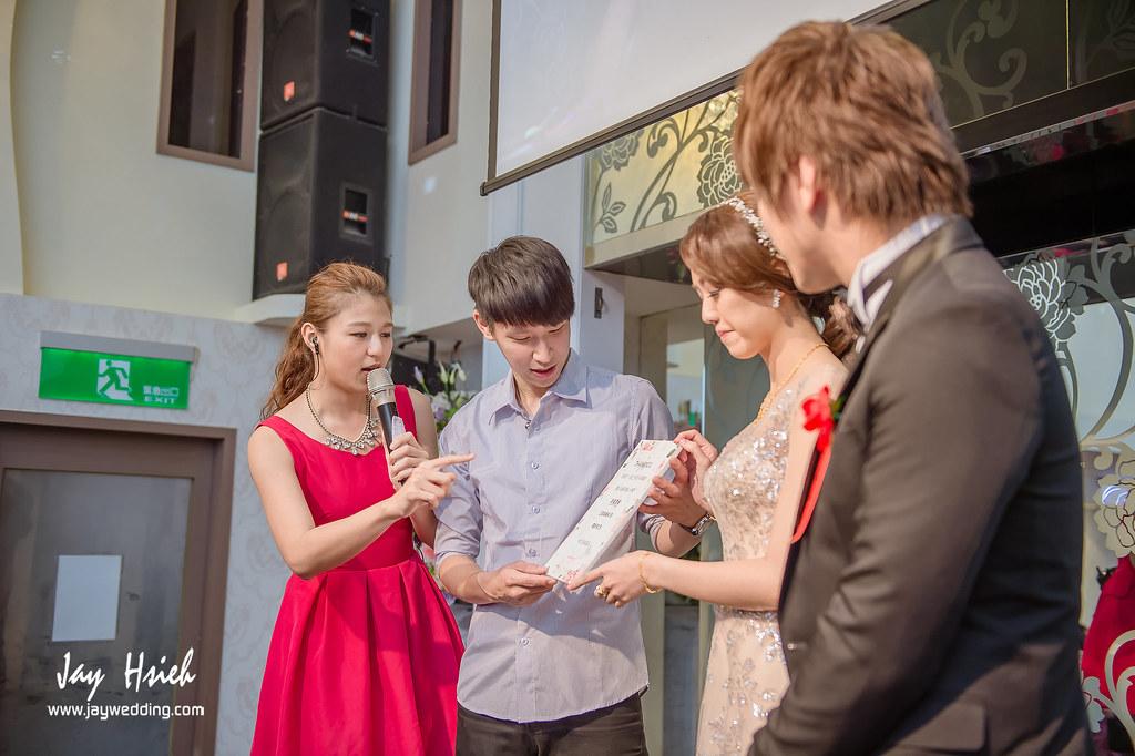 婚攝,海釣船,板橋,jay,婚禮攝影,婚攝阿杰,JAY HSIEH,婚攝A-JAY,婚攝海釣船-086