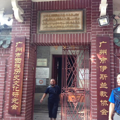 The Hui Seng Mosque, Guangzhou. The architecture of building still preserve until today .Islam is everywhere #respect #islam #muslim #malaysiabackpackers #backpacker #travel #traveling #guabackpacker #photo #instatravel #guangzhou #china