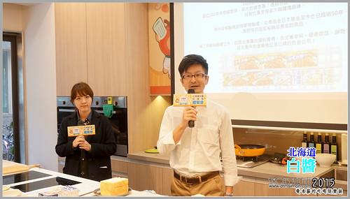 好侍北海道白醬體驗會14.jpg