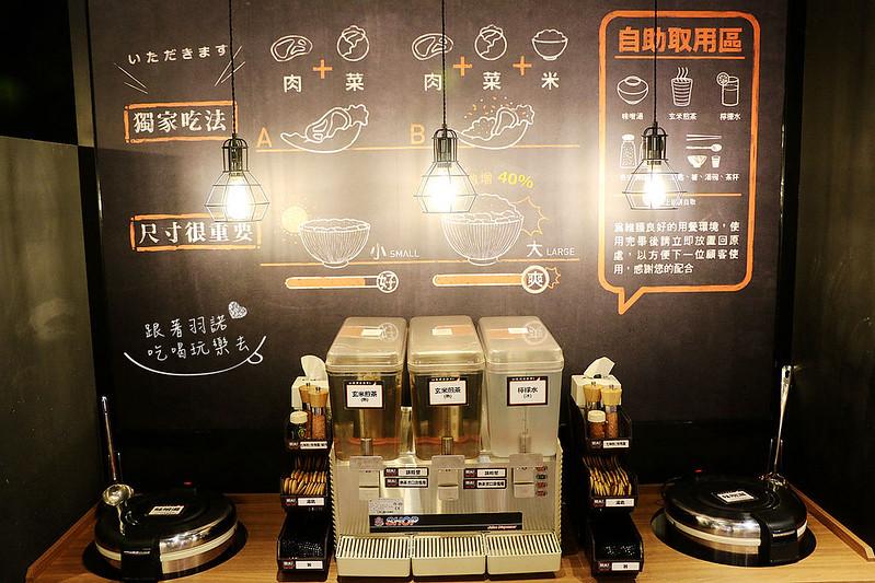 開丼燒肉vs丼飯-微風松高店017