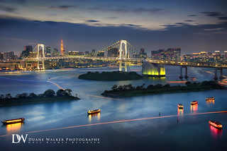 Tokyo Seascape