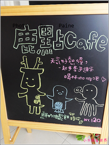 中壢鹿點咖啡 (2).JPG