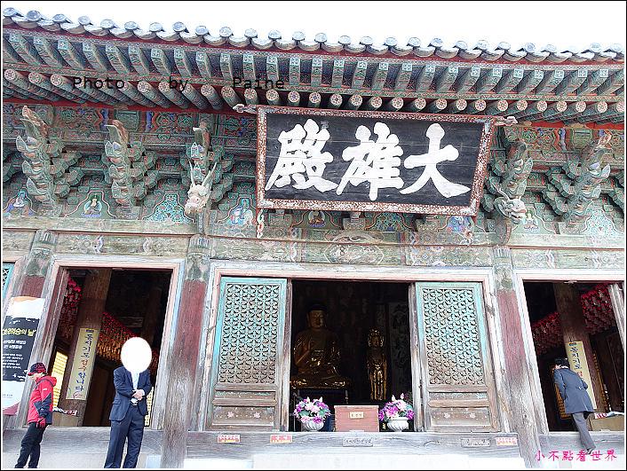 慶州佛國寺 (24).JPG