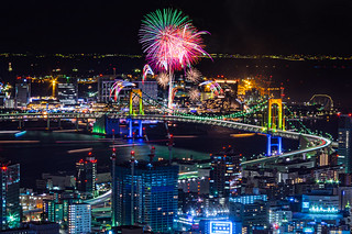 Fireworks Over The Rainbow
