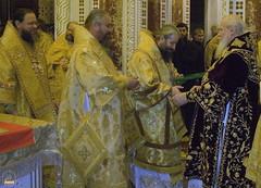 153. Еп. Арсений на благословении у Св.Патриарха Алексия 2007 г