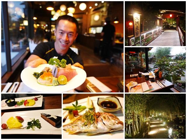 宜蘭羅東美食.大洲魚寮.無菜單料理.海鮮. 景觀餐廳page