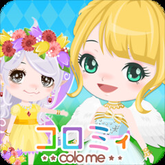 Colome - Greedy Avatar Community - Android & iOS apps - Free (jpappsdl) Tags: japan training garden japanese miniature community dress good interior room avatar free simulation everyone variety ios item greedy android wealth apps lively spend coordination colome simulationgame colomegreedyavatarcommunity