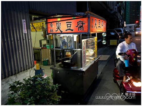 光大臭豆腐03.jpg
