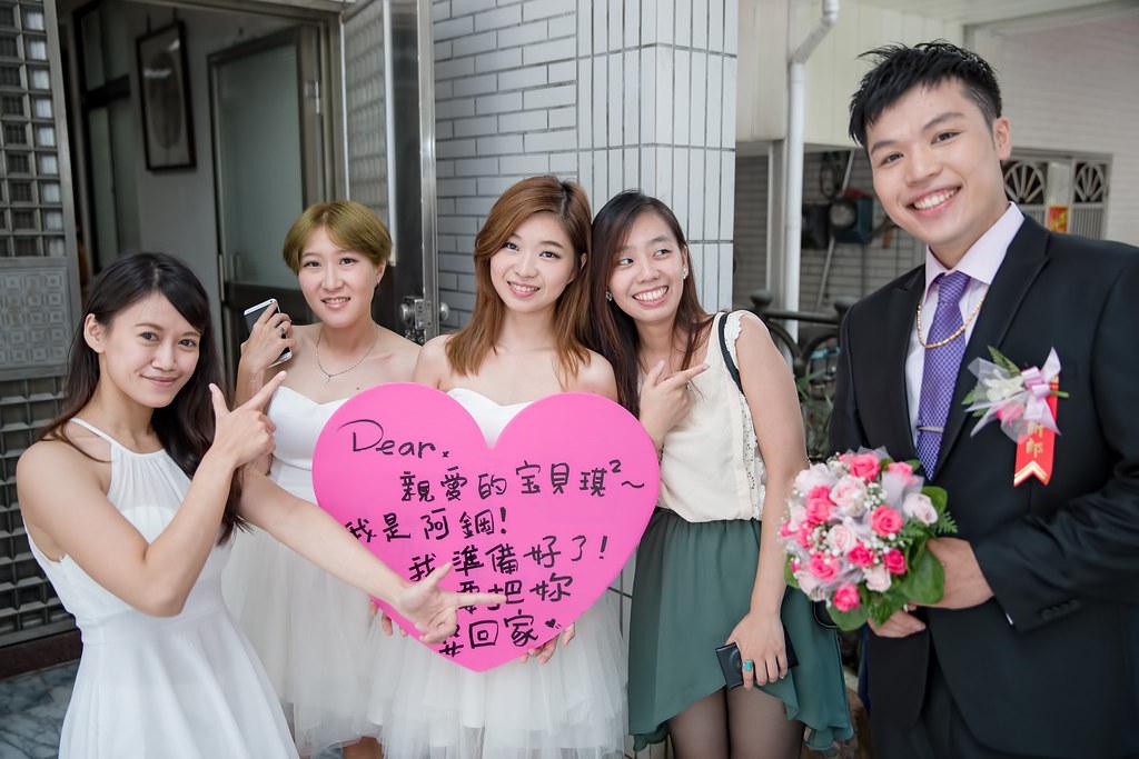 臻愛婚宴會館,台北婚攝,牡丹廳,婚攝,建鋼&玉琪096