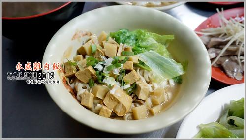 永盛雞肉飯14.jpg