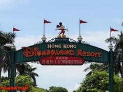 Hong Kong Disneyland Resort (Disneyland Dream World) Tags: fountain station metro disneyland mtro entrance mickey donald resort hong kong transportation pluto minnie fontaine dingo entre