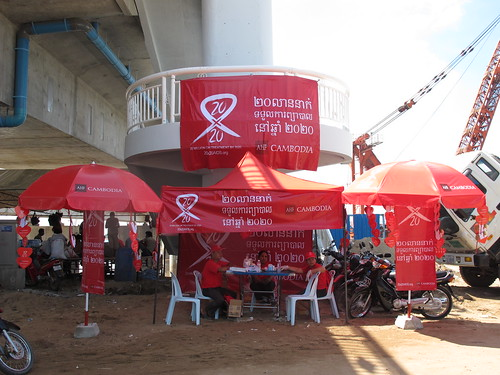 World AIDS Day 2014 - Cambodia