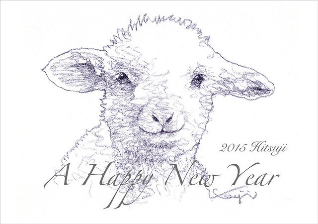 New Years greetings / the Sheep