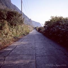 20160320-03 (GenJapan1986) Tags: 2016 fujifilmgf670wprofessional       6x6 film tokyo island travel  japan landscape niijima fujifilmprovia400x