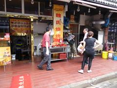 P1010277 (magnus_jo) Tags: china juni shanghai mj kina 2016 nevs magnusjohansson magnusjo magnusjoyahoocom
