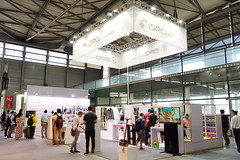 ISPO SHANGHAI 2016 (ISPO SHOWS) Tags: sport shanghai fair messe tradeshow tradefair ispo sniec isposhanghai shanghainewinternationalexpocentre ispo2016 isposhanghai2016